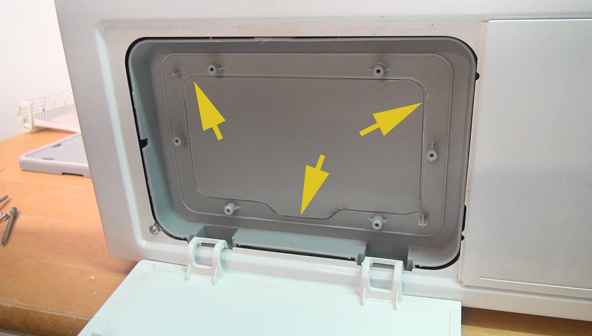 Bosch maxx trockner defekt